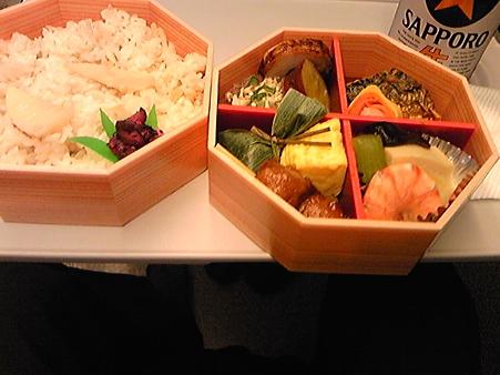 タケノコご飯400 円引