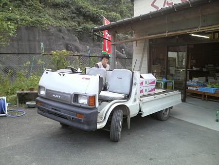 えふのトラック