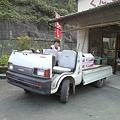 写真: えふのトラック