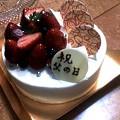 写真: 父の日のケーキ