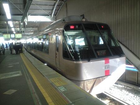 ロマンスカーはこね号 小田急30000形電車[EXE]