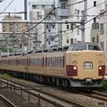 Photos: _MG_0105 田町区183系回送