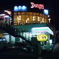 写真: dennys