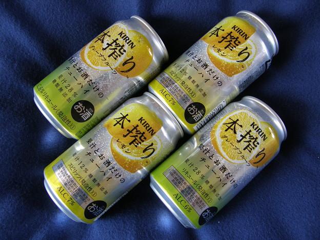 本搾り レモン&グレープフルーツ  by キリン
