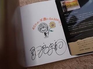 くるくる (4)