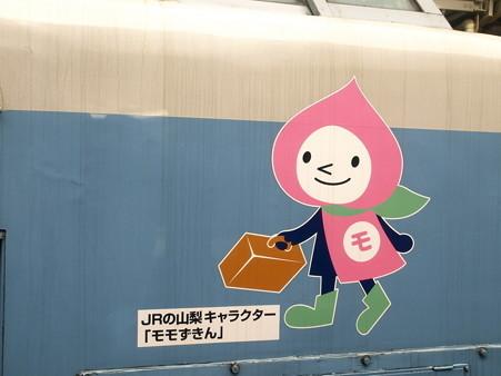 189系(新宿駅)1