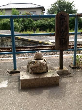 鶴田駅36