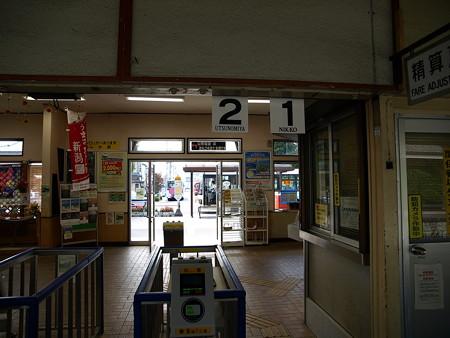 鹿沼駅25