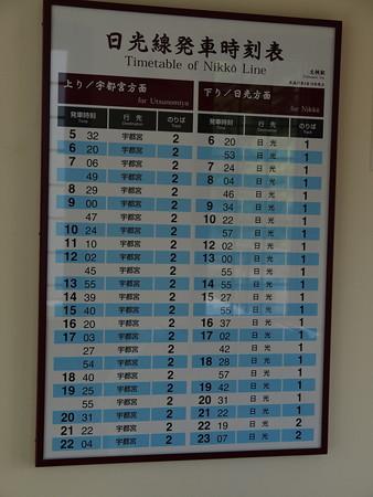 文挟駅14