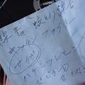 Photos: ばーちゃんの買い物メモに凄いの書いてあった。
