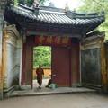 この僧とも一期一会 国清講寺額 Entrance to the  Temple