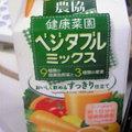 草ジュース