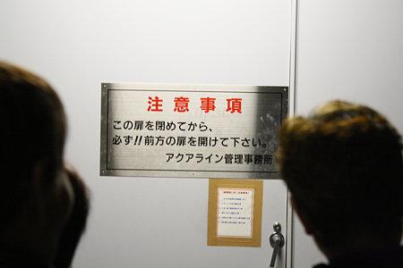 緊急避難通路見学会-007