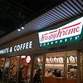 写真: クリスピークリームドーナツ 有楽町イトシア店