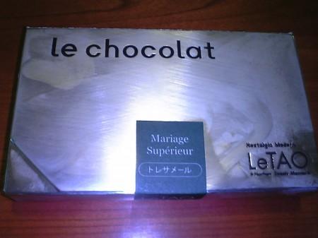 LeTAO Le chocolat トレサメール