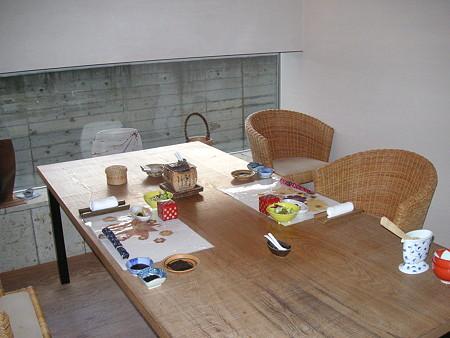 小樽旅亭 蔵群 食事専用個室