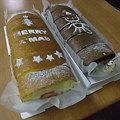 Photos: 友人手製のロールケーキ