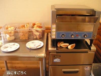 ベーカリーカフェ ル・ポン 食べ放題のパンの一部と連続トースター