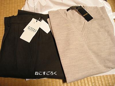 RDI・ダーバンセール 購入したもの紳士服