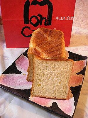 モンシェール デニッシュ食パン