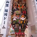 写真: 九州探訪 005