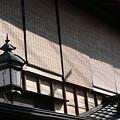 Photos: 鎌倉の和風の建築物