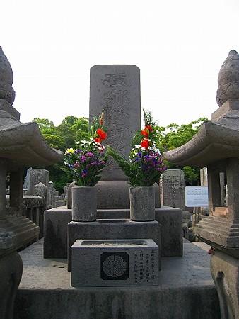 鹿児島方面研修 (22)