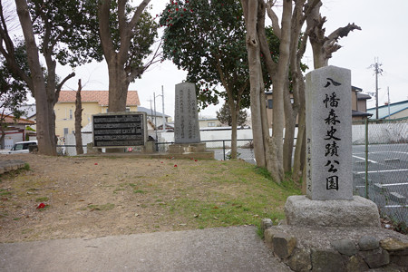 淡河弾正の墓(八幡森史跡公園) - 1