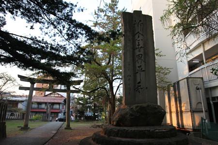 八角神社 - 1