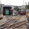 写真: 豊橋鉄道市内線・赤岩口車庫