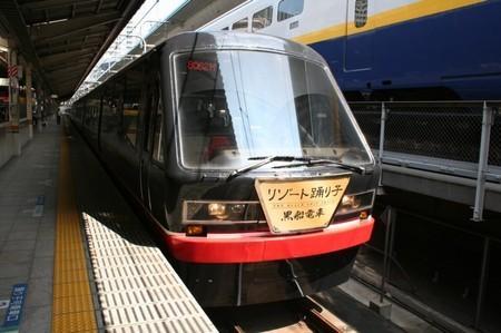 伊豆急2100系「黒船電車」