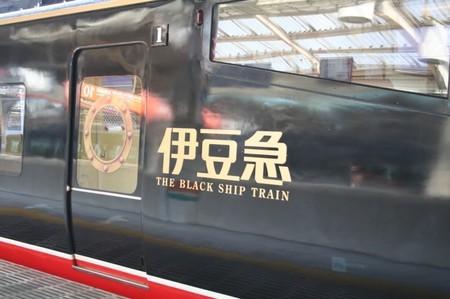 黒船電車・伊豆急のロゴ