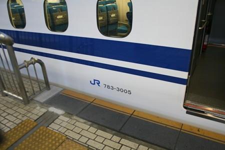 乗車したN700系はJR西日本車