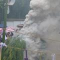 護摩も煙出てきました