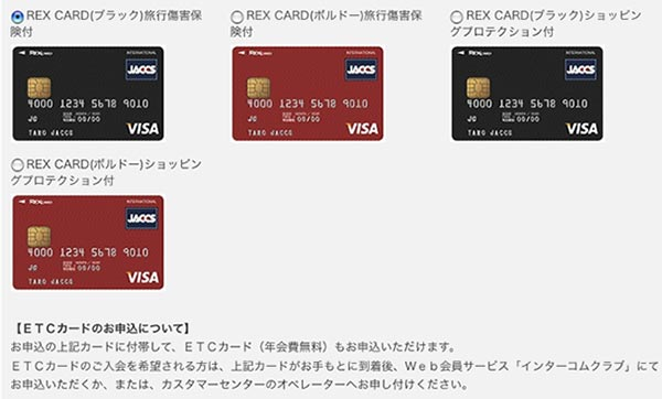 rexcard_entry01_02