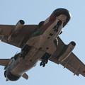 Photos: EC-1 1021 approach