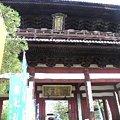 Photos: スーパー黄檗タイム