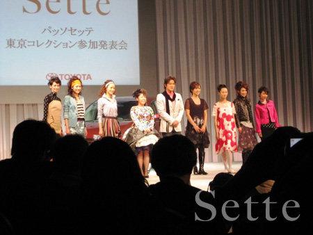 081225-400_sukashi