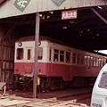 Photos: Kominato Railway / 小湊鉄道 キハ5800
