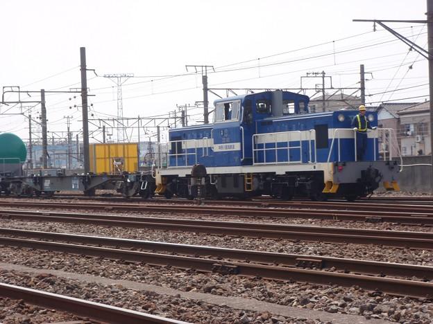 Kanagawa Rinkai Railway, DD60 1 (1)