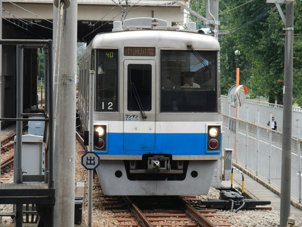Fukuoka 1000 (#1524)