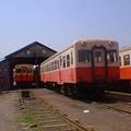 Photos: Kominato Railway, Goi depot, Chiba [LD] with permission