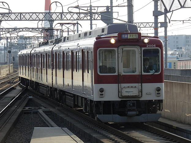 P3090050