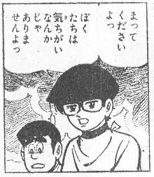 weekly_mag_1969_057