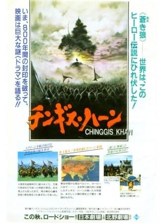 週刊少年ジャンプ1992年38号 広告019