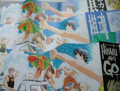 ヒカルの碁 海外版 003-001