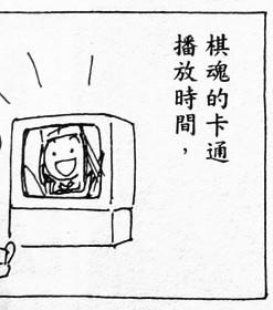 ヒカルの碁 海外版 025-002
