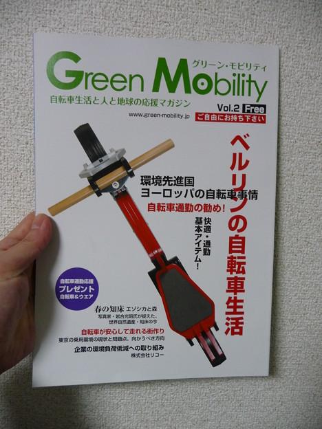 Green Mobility Vol.2 ベルリンの自転車生活