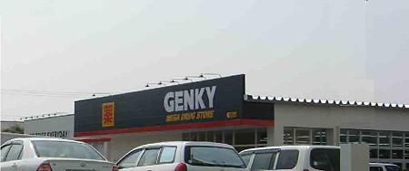 genky-mizunamiten-200617-3