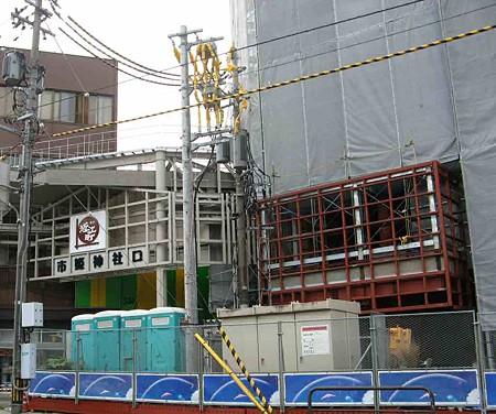 oumityousizyou-200916-2